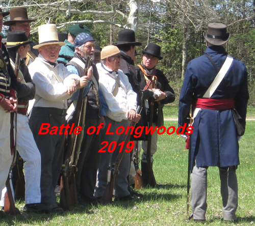 2019 Longwoods Event